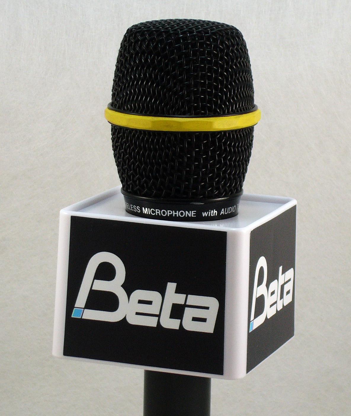 Mic cube Beta