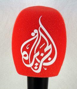 Ajazeera Balkans