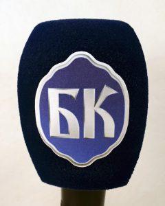 Mic cover BK TV