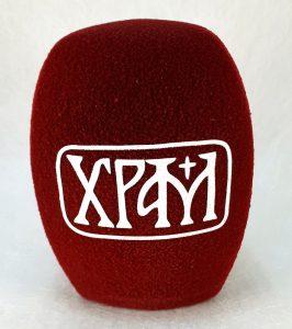 TV Hram mic cover T1300