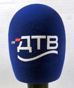 Mic cover Dunav TV